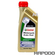 Castrol Motorcycle Break Fluid