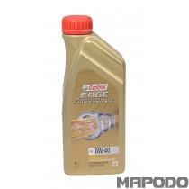 Castrol EDGE Professional A3, 0W-40