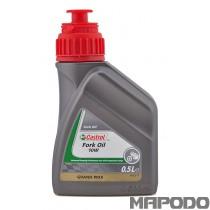 Castrol Fork Oil 10W 500ml