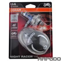 Osram Night Racer H4 +110% mehr Licht Doppel Blister (HELM)
