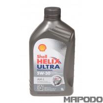 Shell Helix Ultra Professional 5W-30 AM-L 1L (BMW LL-04, MB 229.51)
