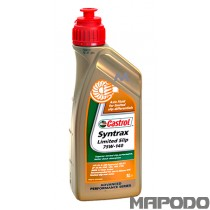 Castrol Syntrax Limited Slip 75W-140 | 1 Ltr